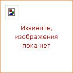 3 Класс Матем Бунеев Гдз